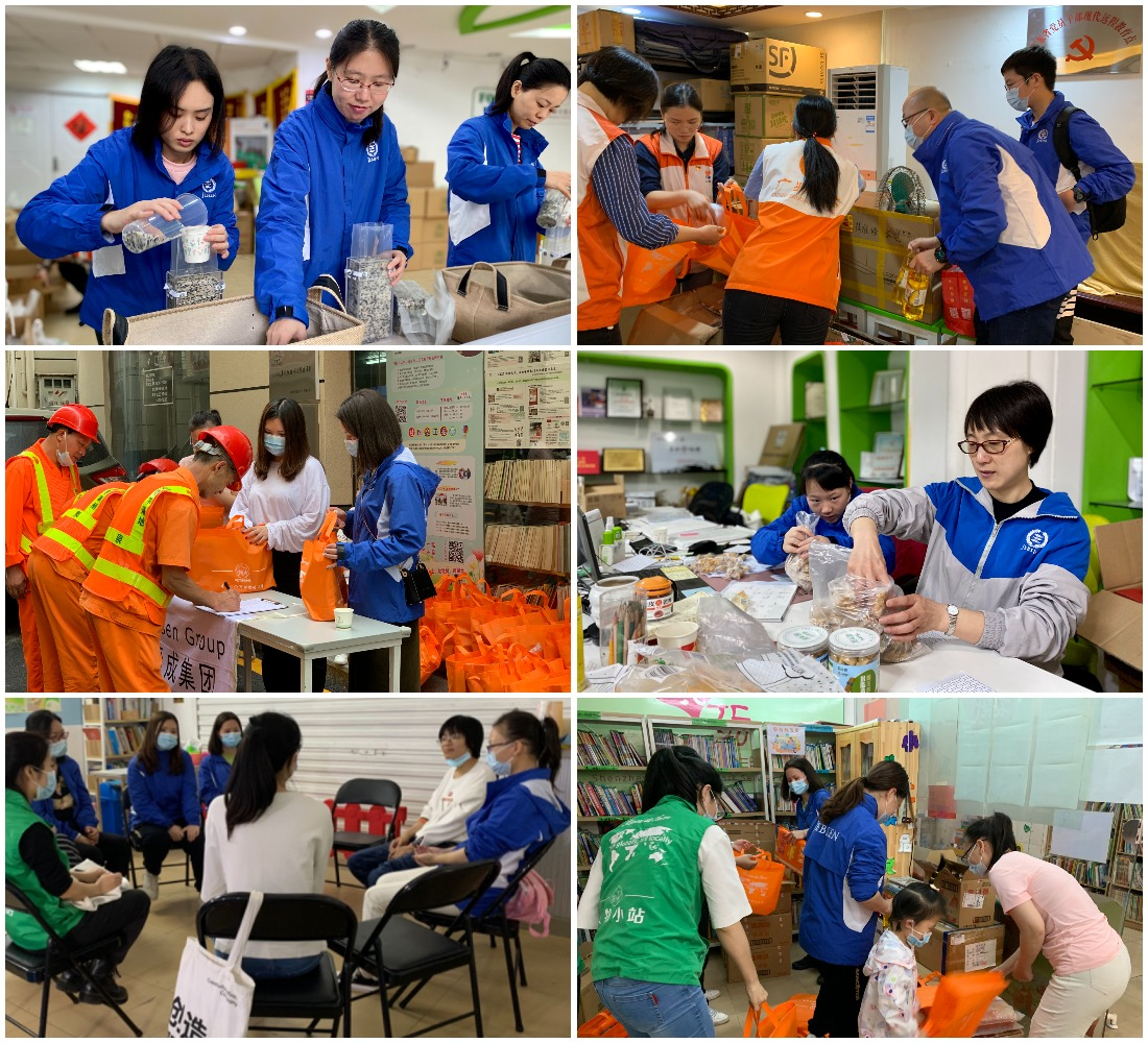 Voluntary events in the Chinese mainland